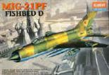 1/48th MiG-21UM Conversion set